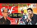 Bengali Actor Dev V/S  Shrikant Mohta's  SVF Production House | কে সত্যি বলছে? || News Sutra