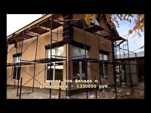 Каркасный дом в Ворсме Нижегородской области