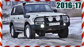 █ Зимняя ГОНКА /Toyota Land Cruiser 80 vs  Mitsubishi Pajero vs Нива..../ 2016-17