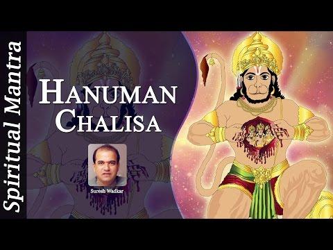 HANUMAN CHALISA BY SURESH WADKAR ( FULL SONG )