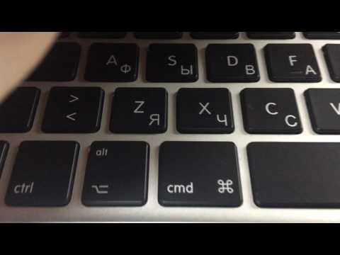 Гравировка клавиатуры MacBook Pro за 8$