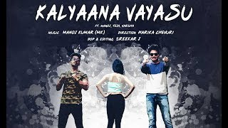 kalyaana vayasu song download