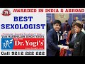 Best Sexologist Dr Yogi s Top Sex Specialist Clinic Chandigarh 4 919212222222