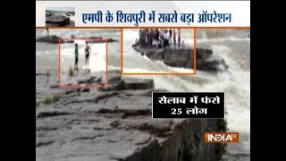 MP: Around 25 people stranded at Sultan Garh Waterfalls, 7 rescued, 12 washed away