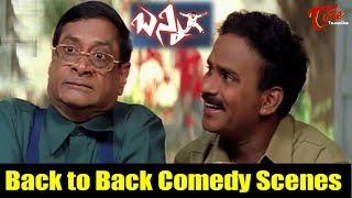 Bunny movie  back to back comedy scenes | allu arjun | ms narayana | 01
