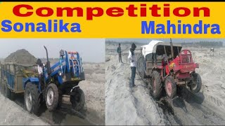 Sonalika Vs Mahindra Competition Video 2018