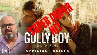 New Bollywood Movie Gali Boys jamshedpur first review