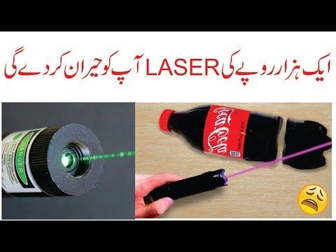 Amazing Laser Light 4KM Range