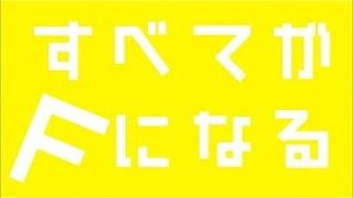 """フジテレビ""""ノイタミナ""""ほかにて放送中!! ******************* 第1章〜第6章まで放送され、物語もいよいよ佳境に入った..."""