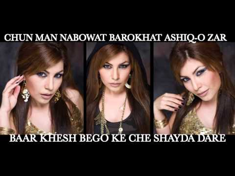 Aryana Sayeed  Afghan Pesarak Lyrics Hd 2012 NEW AFGHAN SONGS 2O12