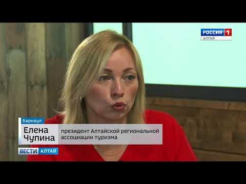 Елена Чупина: «Ребёнку лучше оформить старый загранпаспорт»