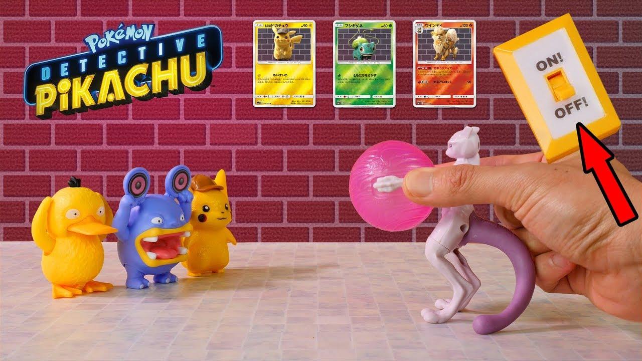 Pokemon Detective Pikachu Burger King Toys 2019 Youtube