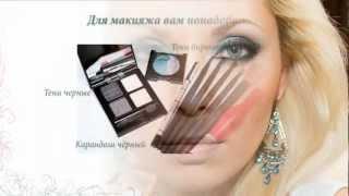 Пошаговый макияж для голубых глаз: подробные уроки, фото и видео