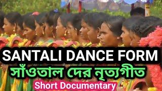 Santali Pata Dance II Documentary |Porob Enech II Santali Traditional Dance video