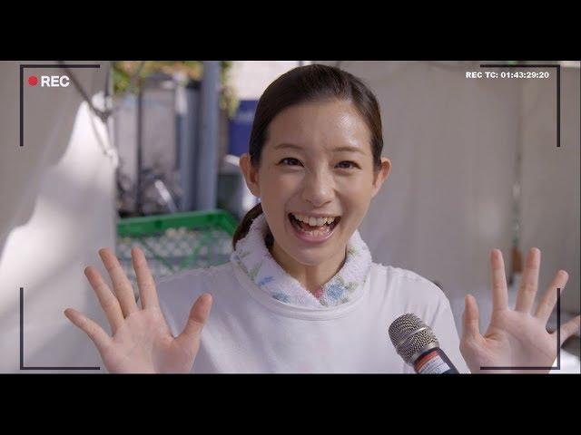 餃子×LOVE!映画『キスできる餃子』特報映像