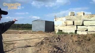Подготовка основания фундамента - Строительство дома с нуля. Часть 1