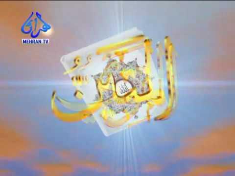 99 names of Allah By ahmed ali ghuryani.mp4