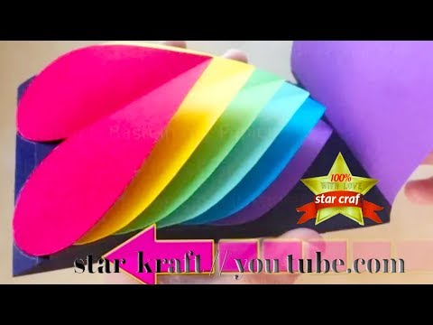 DIY pop- up card love  later card paper craft tutorial ||♥|| star kraft