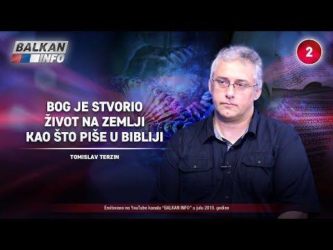 INTERVJU: Tomislav Terzin - Bog je stvorio život na Zemlji kao što piše u Bibliji! (09.07.2018)
