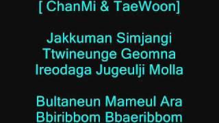 CO-ED School - Bbiribom Bbaeribom Lyrics