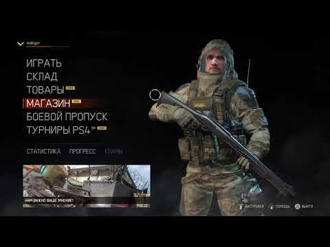 Warface_в КИБЕР КЛУБ город Россошь