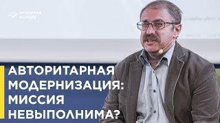 Лекция Владимира Гельмана