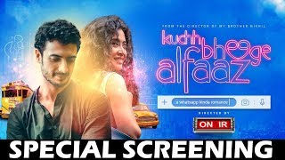 Kuchh Bheege Alfaaz की स्पेशल स्क्रीनिंग     Onir   Zain Khan Durrani   Geetanjali Thapa