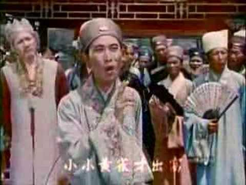 Liu San Jie (1961): Part 2