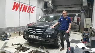 Налаштування Mercedes GL350CDI 224 к. с