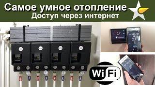 Умный дом, контроль отопления через интернет! Подробный обзор