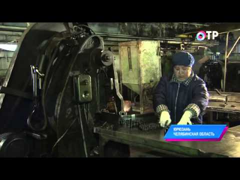 Малые города России: Юрюзань - здесь выпускали миллионы одноименных холодильников