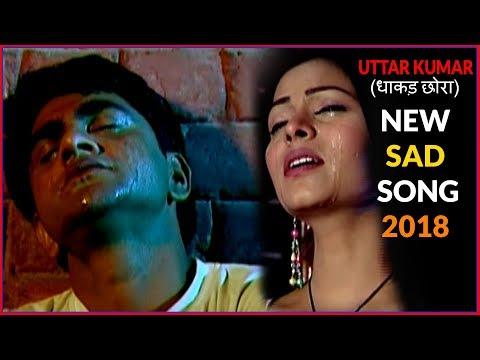 KISSE SAMJHAU MAIN || Uttar Kumar - Suman Negi || धाकड़ छोरा || NEW HARYANVI SONG 2018