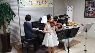 더피아노음악학원  김송현 박소현 바이올린 듀엣