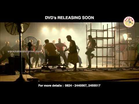 Aamai asal eemait kusal - Tulu Movie DVD promo  I   Karavali Corner