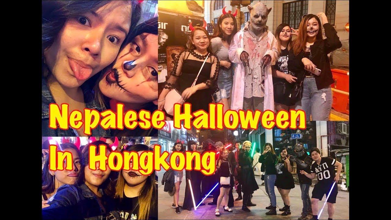 halloween party in hong kong lan kwai fong 2017   nepal #vlog - youtube