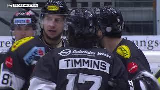 Highlights: EBEL - 4. Qualification Round: Dornbirn Bulldogs - Black Wings Linz 4:3 n.V.