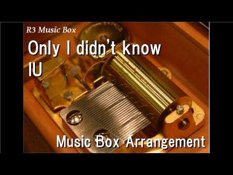 Only I didn't know/IU [Music Box]