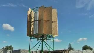 Ветряк. Вертикалка с направляющим аппаратом.