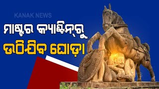 Bhubaneswar: Iconic Warrior-Horse Replica Of Master Canteen Shifted For Smart Janpath Project