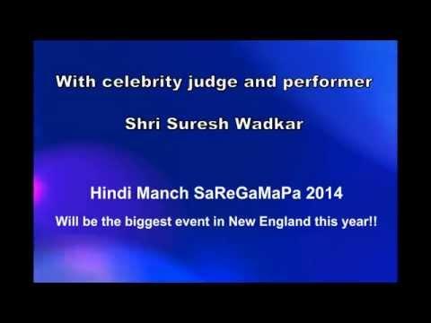 Hindi Manch SaReGaMaPa 2014 Auditions Promo