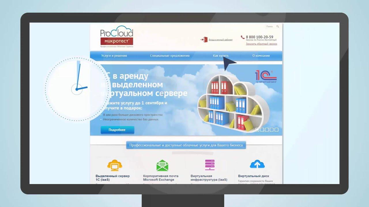 Где рекламировать создание сайта реклама в интернете налоги
