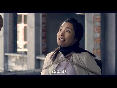 《跨国大追捕1:我是警察》i-'m-a-policemen-硬核卧底只身赴险战毒枭|-郭家铭-/-张永庆-/-杨悦心|cctv6电视电影|full-movie