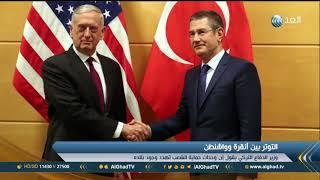 تقرير     أنقرة تدعو واشنطن إلى استبعاد الأكراد من قوات سوريا الديمقراطية