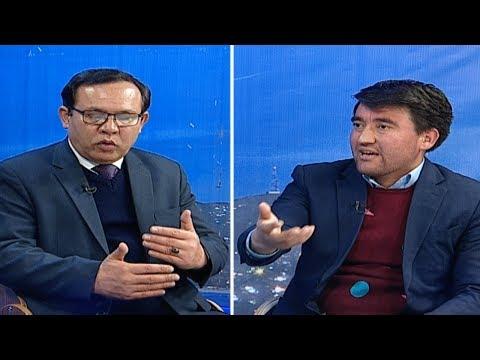 Hahshye Khabar 03.01.2018 حاشیهی خبر: تنشهای پسین، افغانستان را به کجا میبرد؟