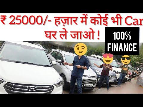 25000 हज़ार में Car | i10 i20 Honda Jazz Ford Ecosport Mercedes GLA Toyota Altis | SM Motors Part 3