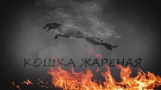 СУД!!!Jaguar XF за 5 000 000 Сгорел и Чуть не Погубил Людей! СУД!!!