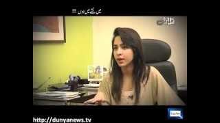 Dunya News -- Talash - 23-02-2013