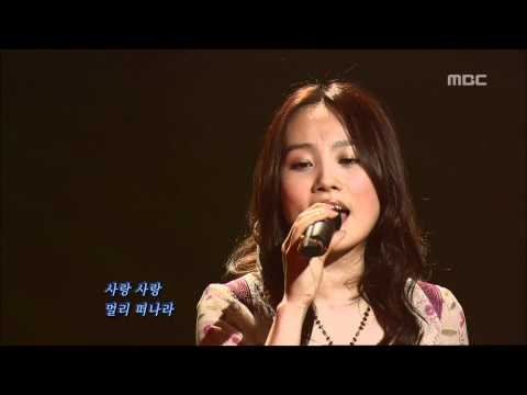 Lee Soo-young - Grace, 이수영 - Grace, For You 20060316