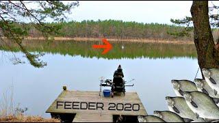 Фідер, відкриття риболовного сезону 2020 на озері Майдан