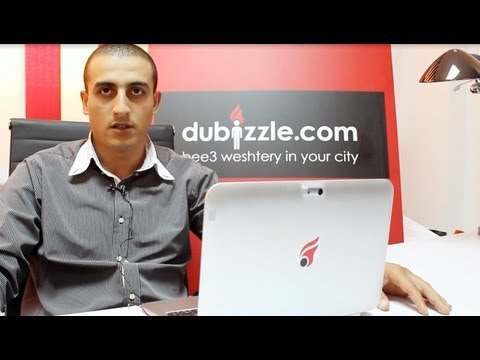 مدير موقع دوبيزل مصر: البيت المصري يحتوي على 5 مليار سلعة غير مستخدمة يمكن بيعها على الإنترنت
